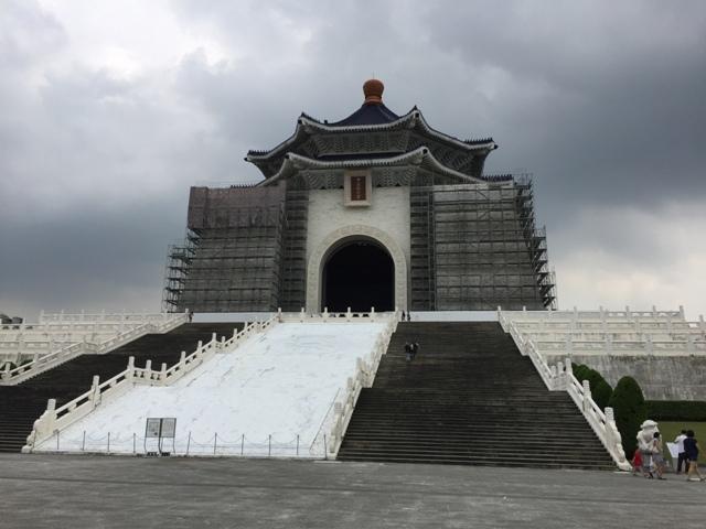 中正纪念堂-台湾自由行