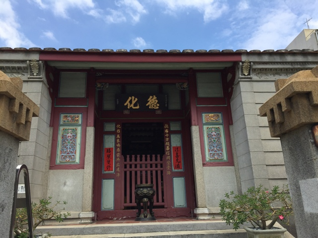 台南孔庙2