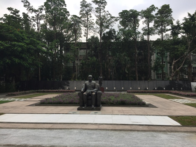 国父纪念馆中山碑林1
