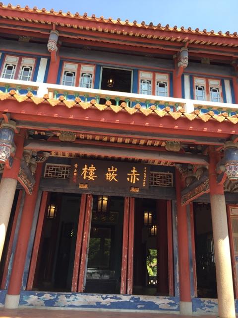 台湾赤崁楼