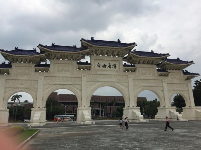 台北自由广场2