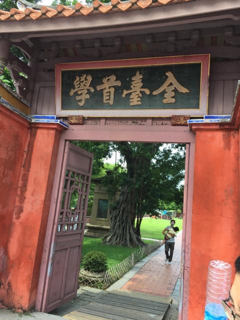台南孔庙正门