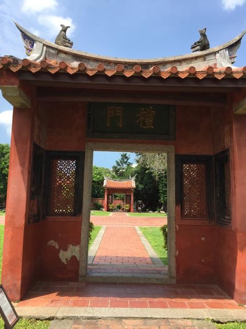 台南孔庙礼门