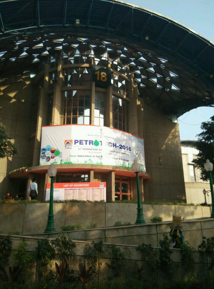 新德里展览馆