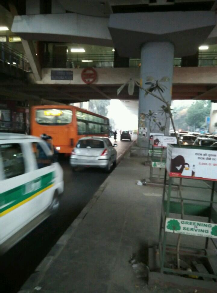 新德里地铁站