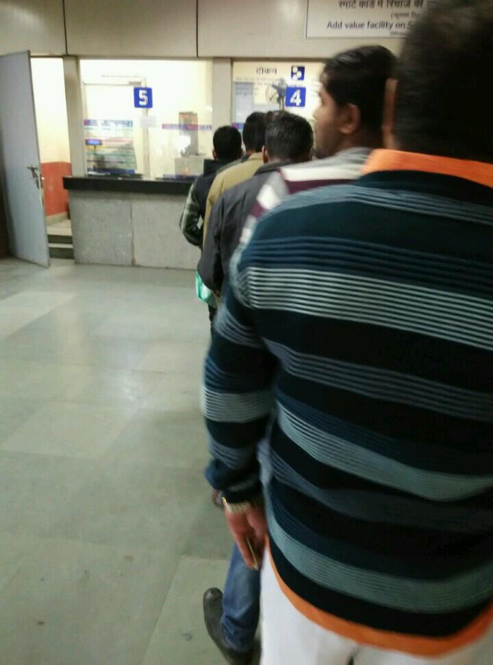印度地铁买票