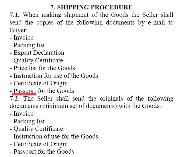 出口俄罗斯产品护照
