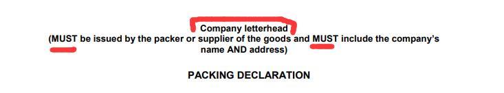 包装声明用公司抬头信纸