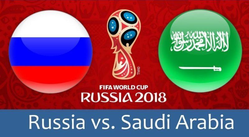 揭幕战俄罗斯对沙特