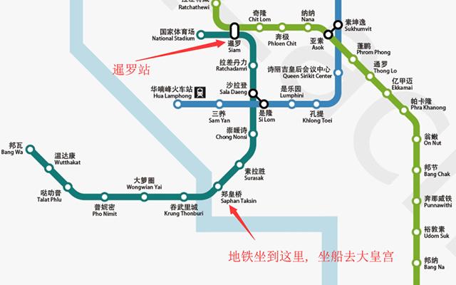 郑皇桥坐船去大皇宫