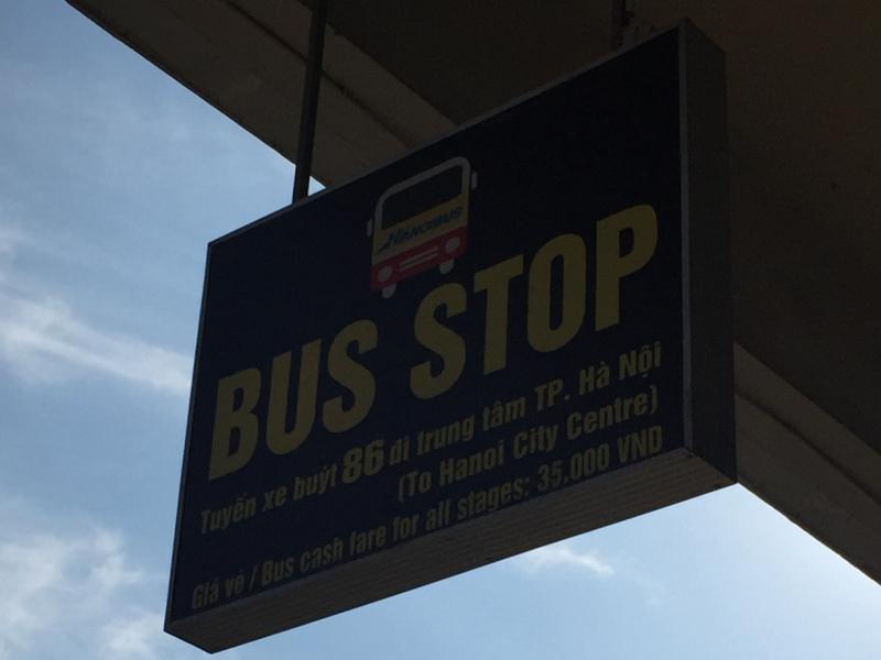 越南86路公交车站牌