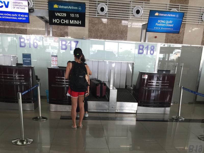 越南航空执机台