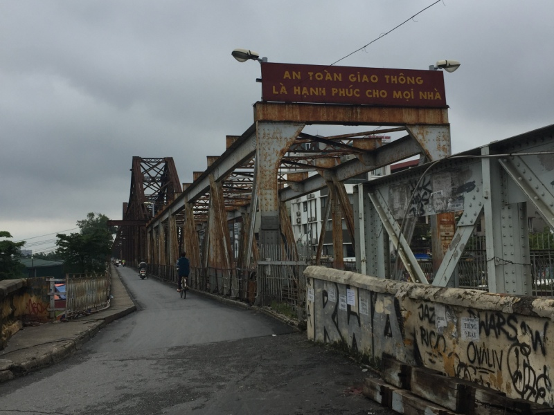 河内红河铁路桥
