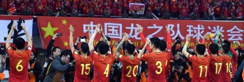 中国队亚洲杯